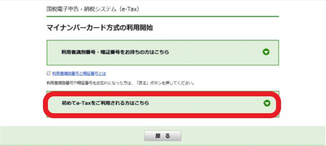 f:id:aki656:20201118163350p:plain