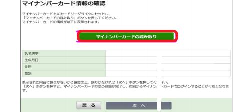 f:id:aki656:20201118170321p:plain