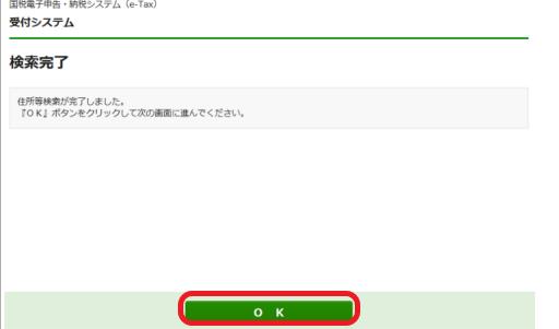 f:id:aki656:20201118204648p:plain