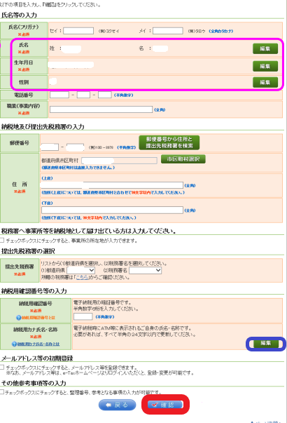 f:id:aki656:20201118223024p:plain