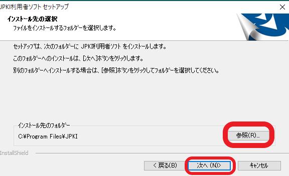 f:id:aki656:20201119135153p:plain