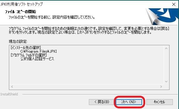f:id:aki656:20201119140059p:plain
