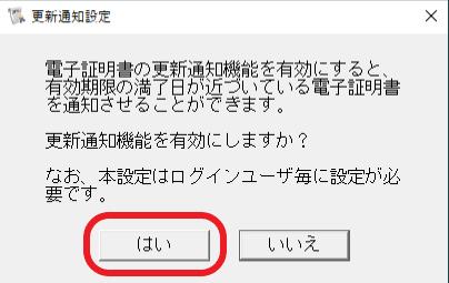 f:id:aki656:20201119140613p:plain