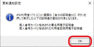 f:id:aki656:20201119141322p:plain