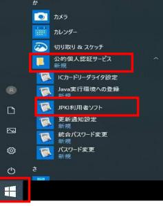 f:id:aki656:20201127145544p:plain