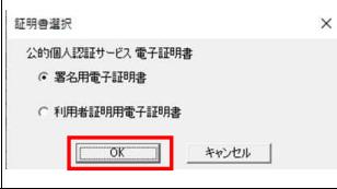 f:id:aki656:20201127150808p:plain