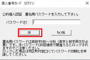 f:id:aki656:20201127151040p:plain