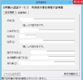 f:id:aki656:20201127151633p:plain