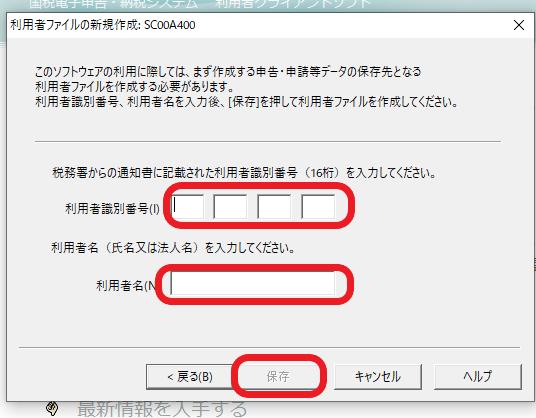 f:id:aki656:20201211131812p:plain