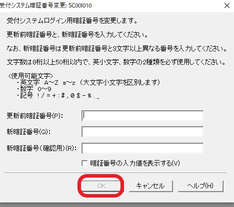 f:id:aki656:20201211134236p:plain