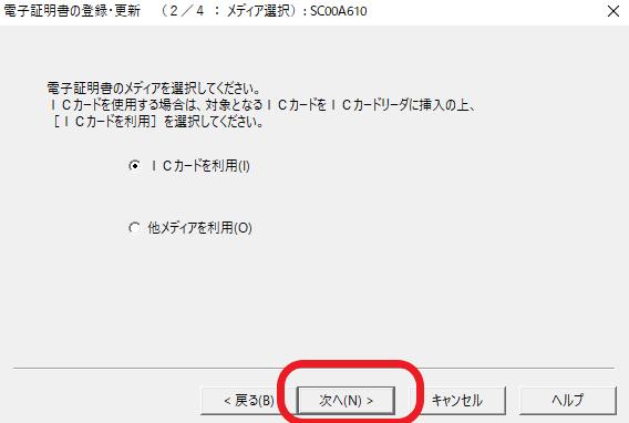 f:id:aki656:20201211141608p:plain