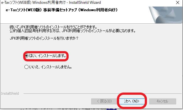 f:id:aki656:20201211212158p:plain