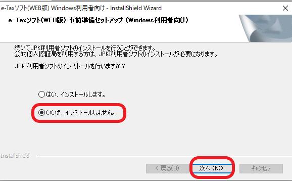 f:id:aki656:20201212155911p:plain