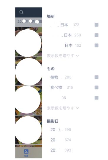 f:id:aki656:20210131172259p:plain