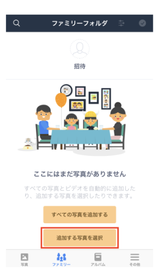 f:id:aki656:20210131180043p:plain