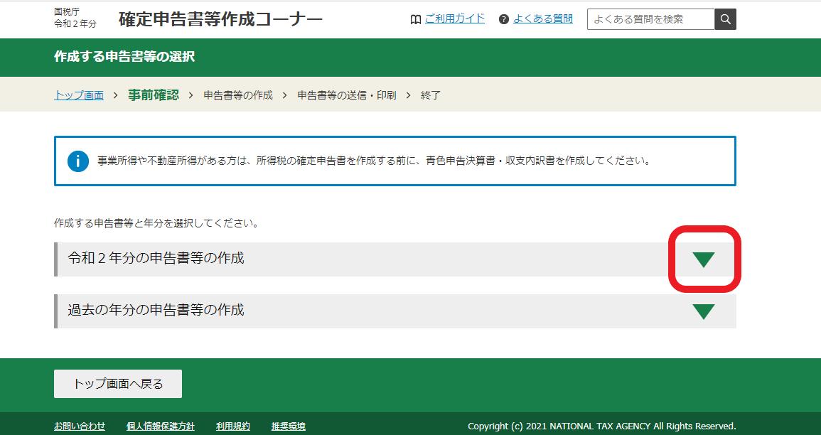 f:id:aki656:20210202214736p:plain