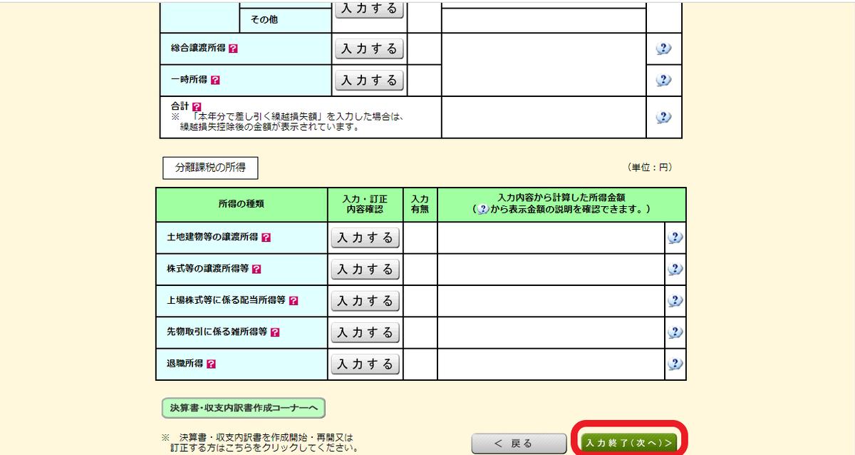 f:id:aki656:20210203140512p:plain