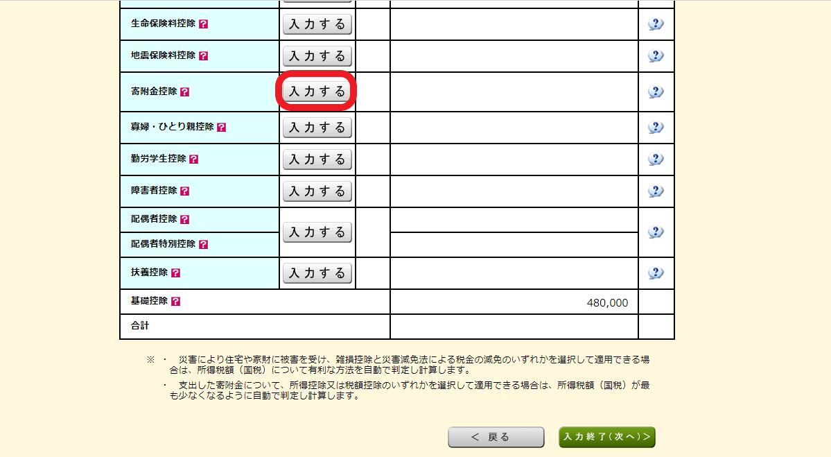 f:id:aki656:20210203141550p:plain