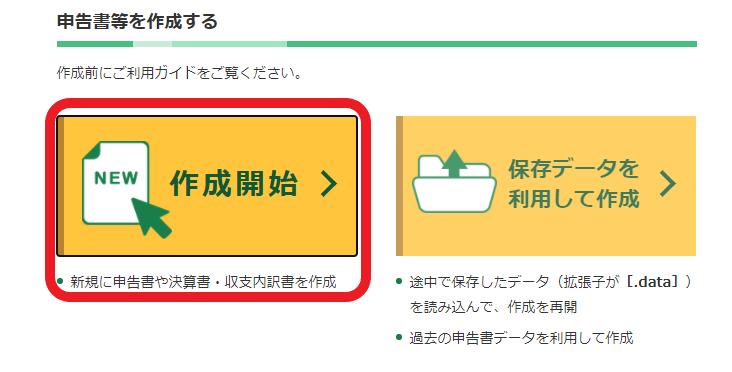 f:id:aki656:20210306124731p:plain