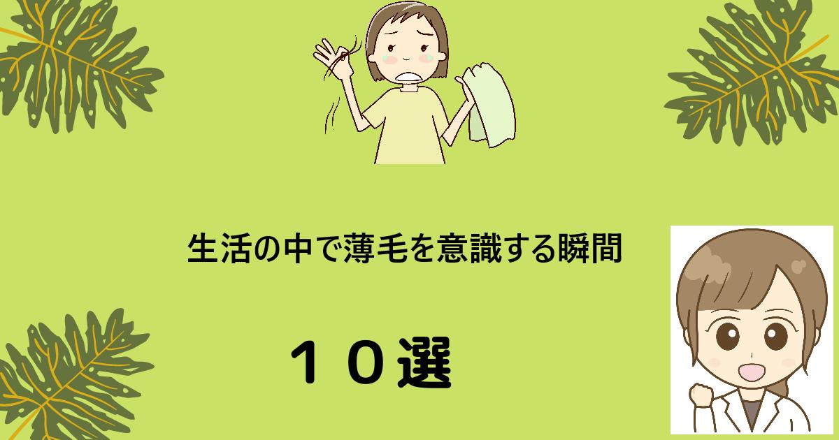f:id:aki656:20210322230106p:plain