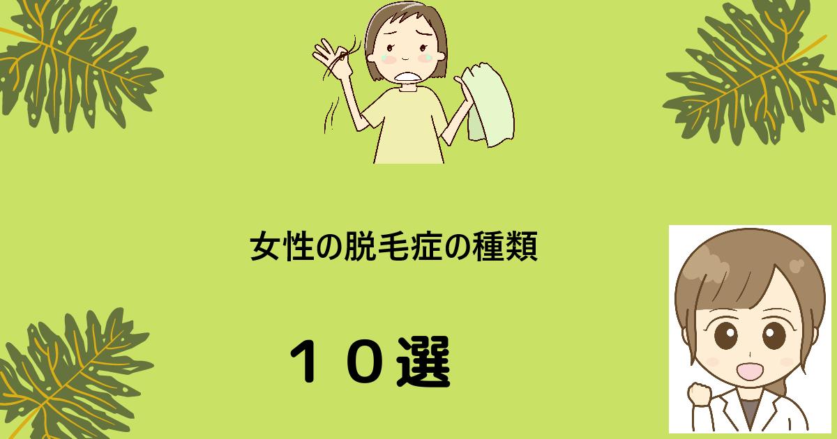 f:id:aki656:20210322230518p:plain