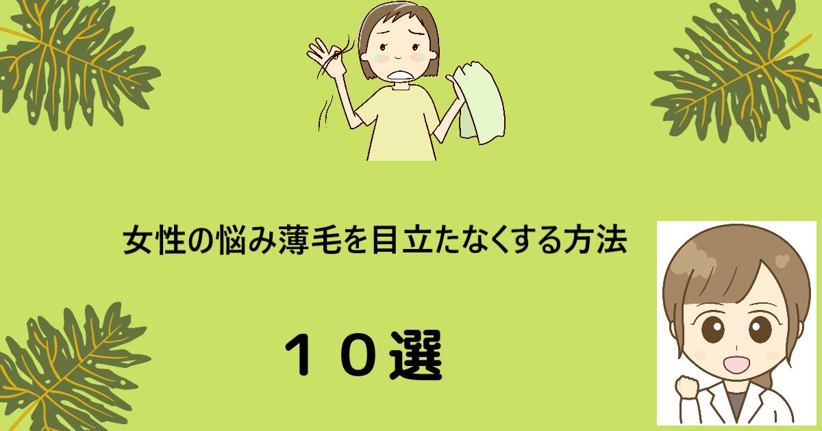 f:id:aki656:20210322230909p:plain