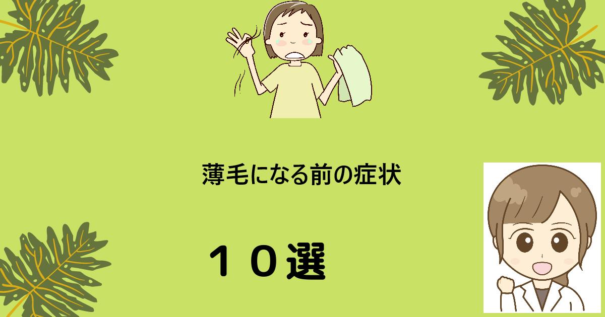 f:id:aki656:20210322231146p:plain