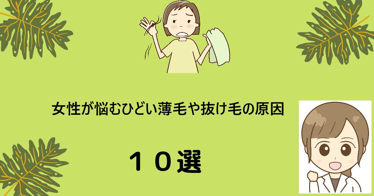f:id:aki656:20210322231440p:plain