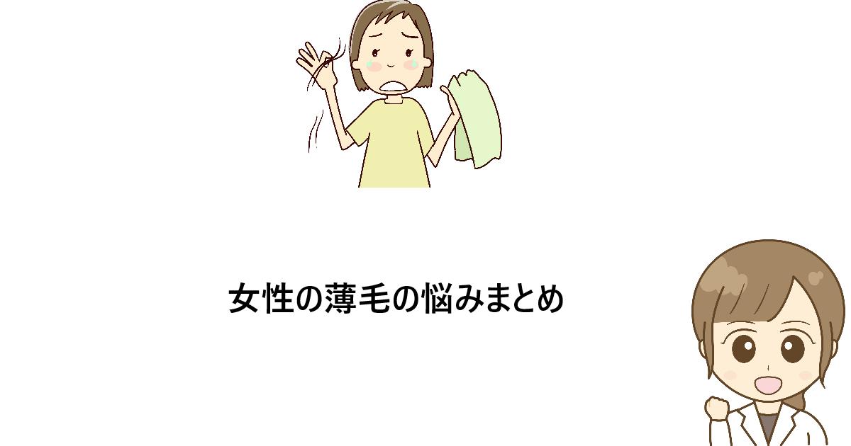 f:id:aki656:20210322231938p:plain