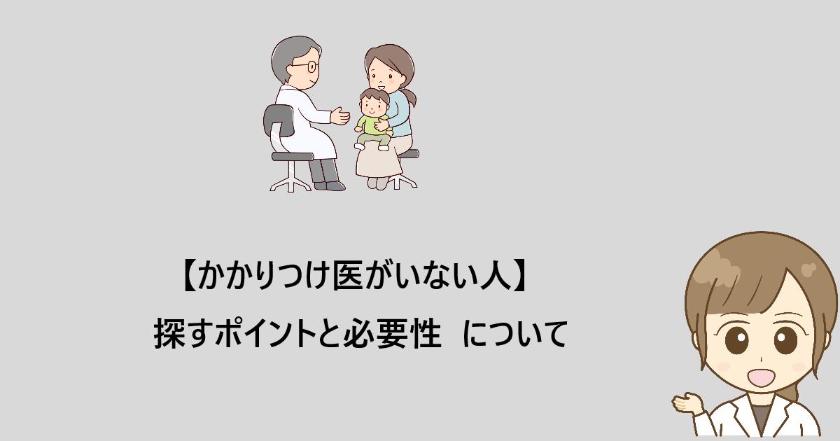 f:id:aki656:20210323183642p:plain