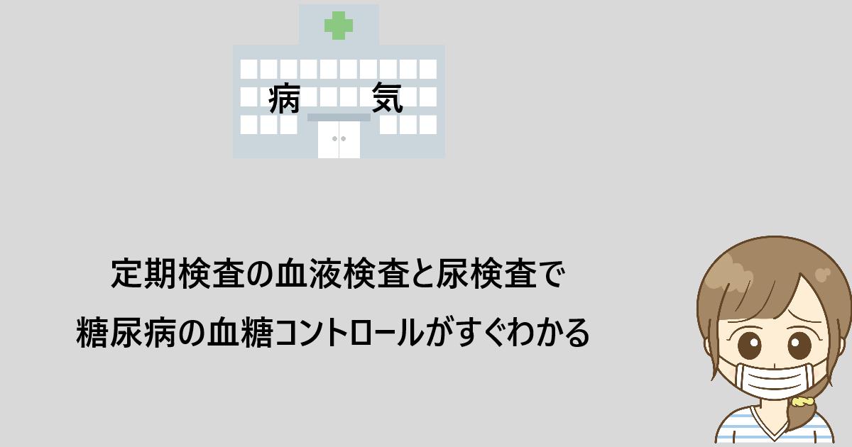 f:id:aki656:20210323184218p:plain