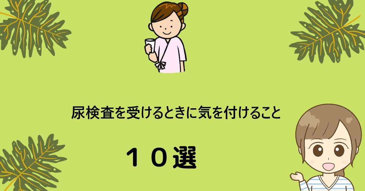 f:id:aki656:20210324164916p:plain