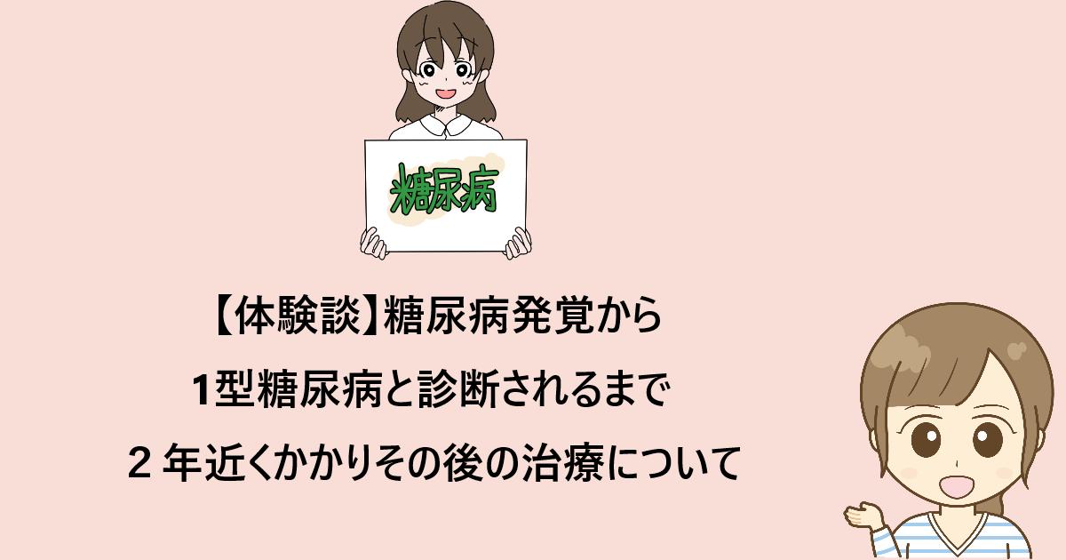 f:id:aki656:20210324170050p:plain
