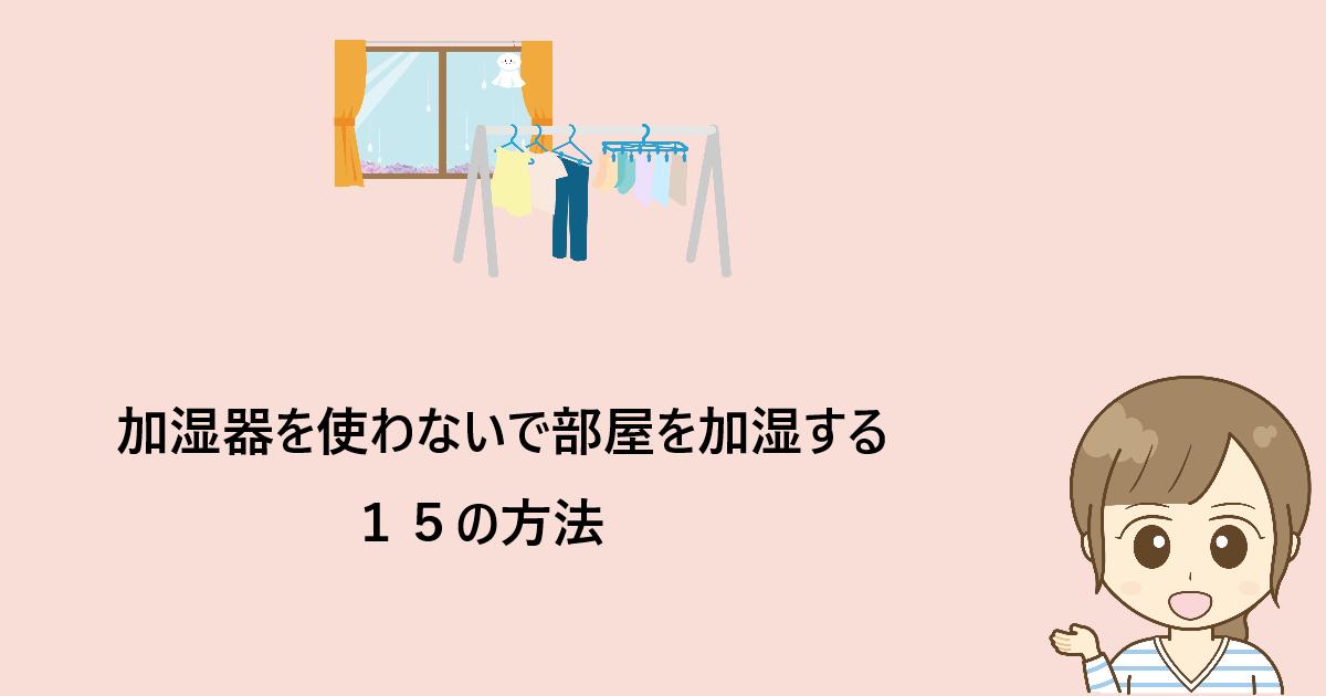 f:id:aki656:20210324171451p:plain
