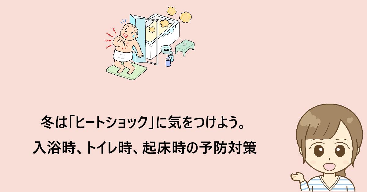 f:id:aki656:20210324182122p:plain