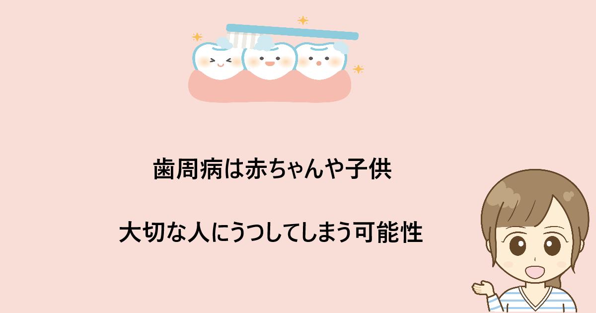f:id:aki656:20210324183904p:plain