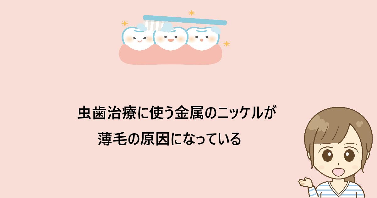 f:id:aki656:20210324185143p:plain
