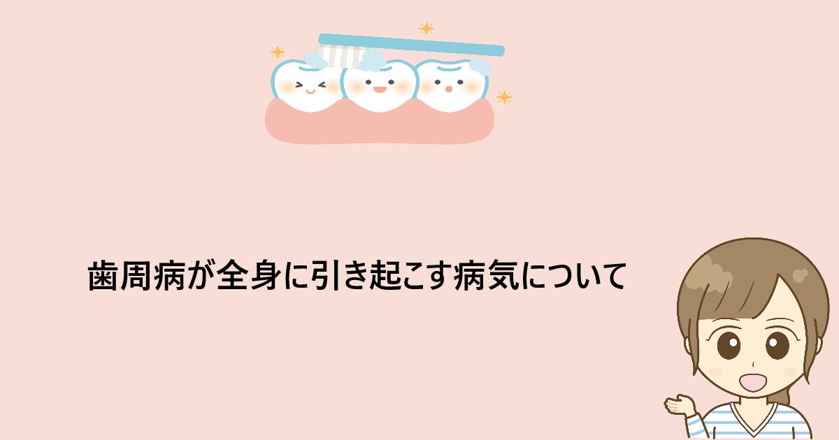 f:id:aki656:20210324190511p:plain
