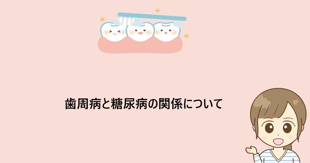 f:id:aki656:20210324201903p:plain