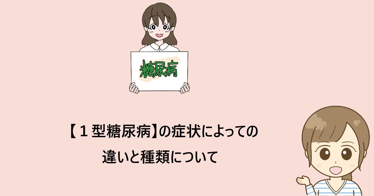 f:id:aki656:20210324202607p:plain