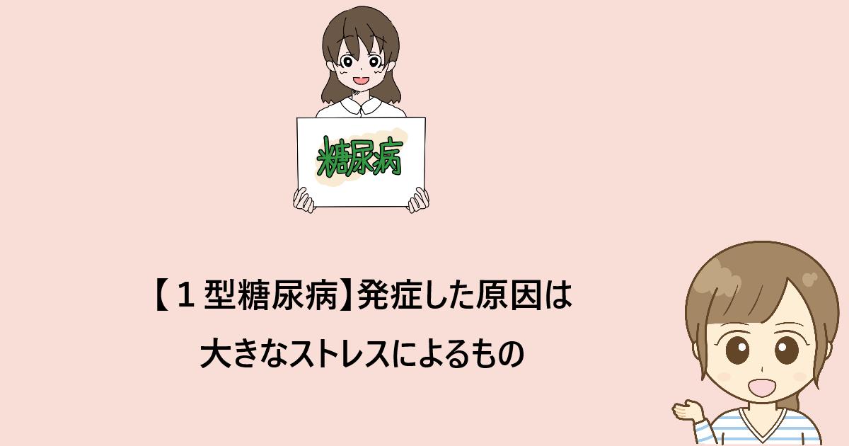 f:id:aki656:20210324205039p:plain