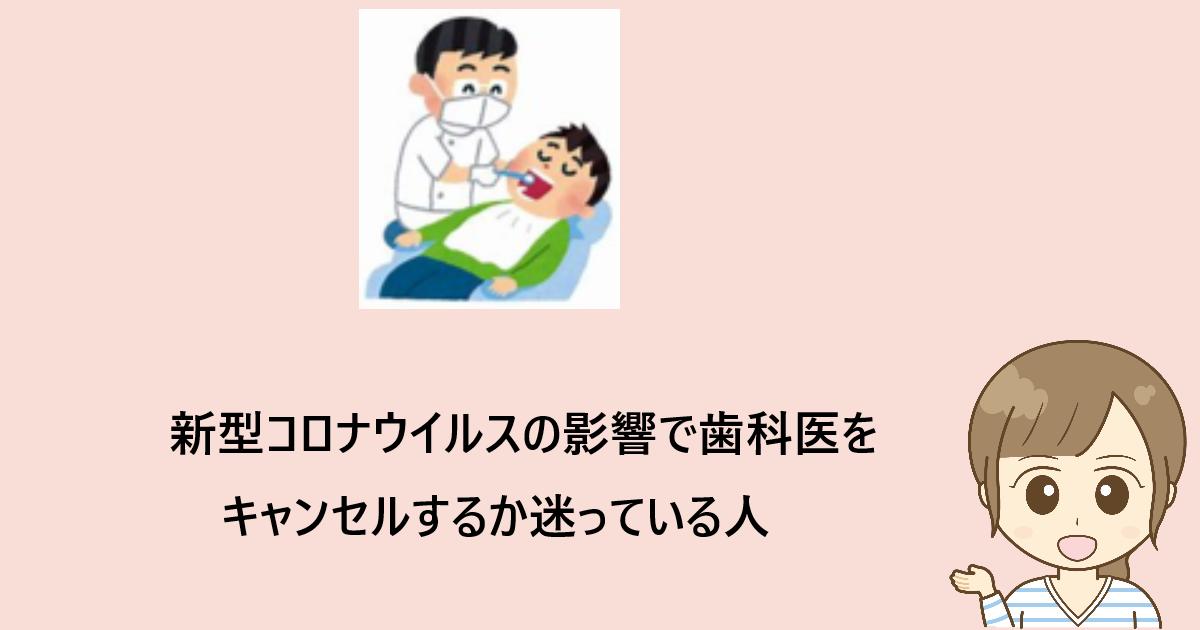 f:id:aki656:20210324214622p:plain