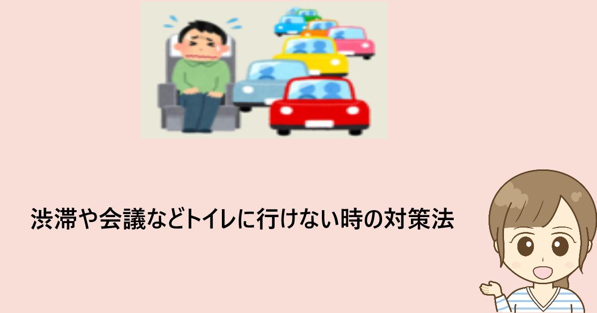 f:id:aki656:20210324223143p:plain