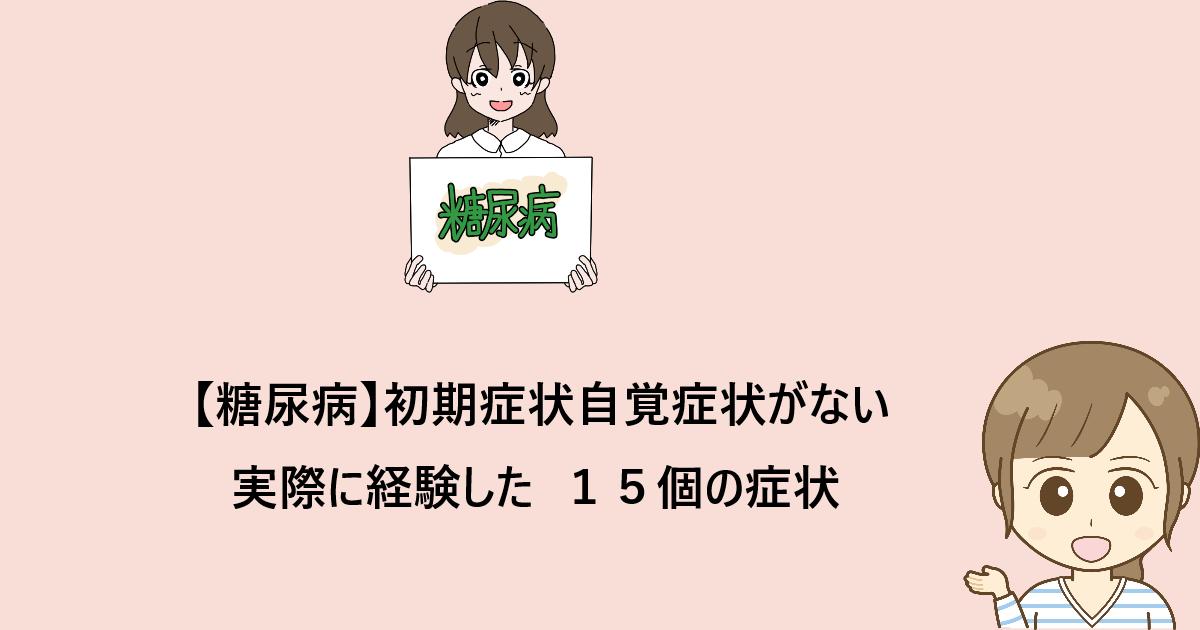 f:id:aki656:20210324224443p:plain
