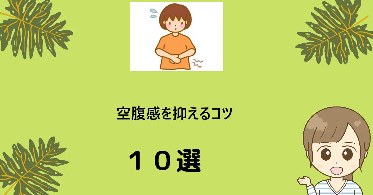 f:id:aki656:20210326170529p:plain