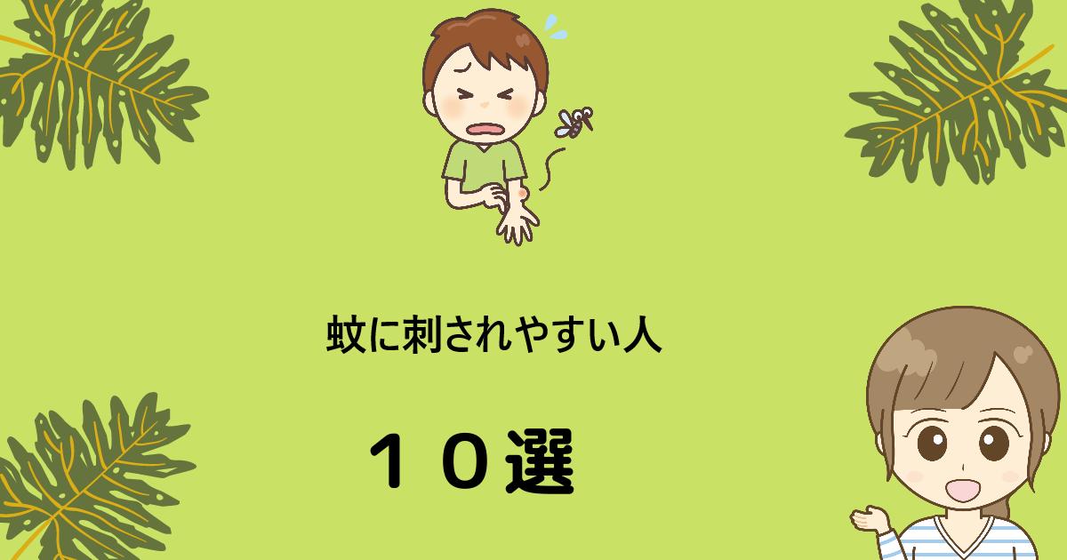 f:id:aki656:20210327130037p:plain
