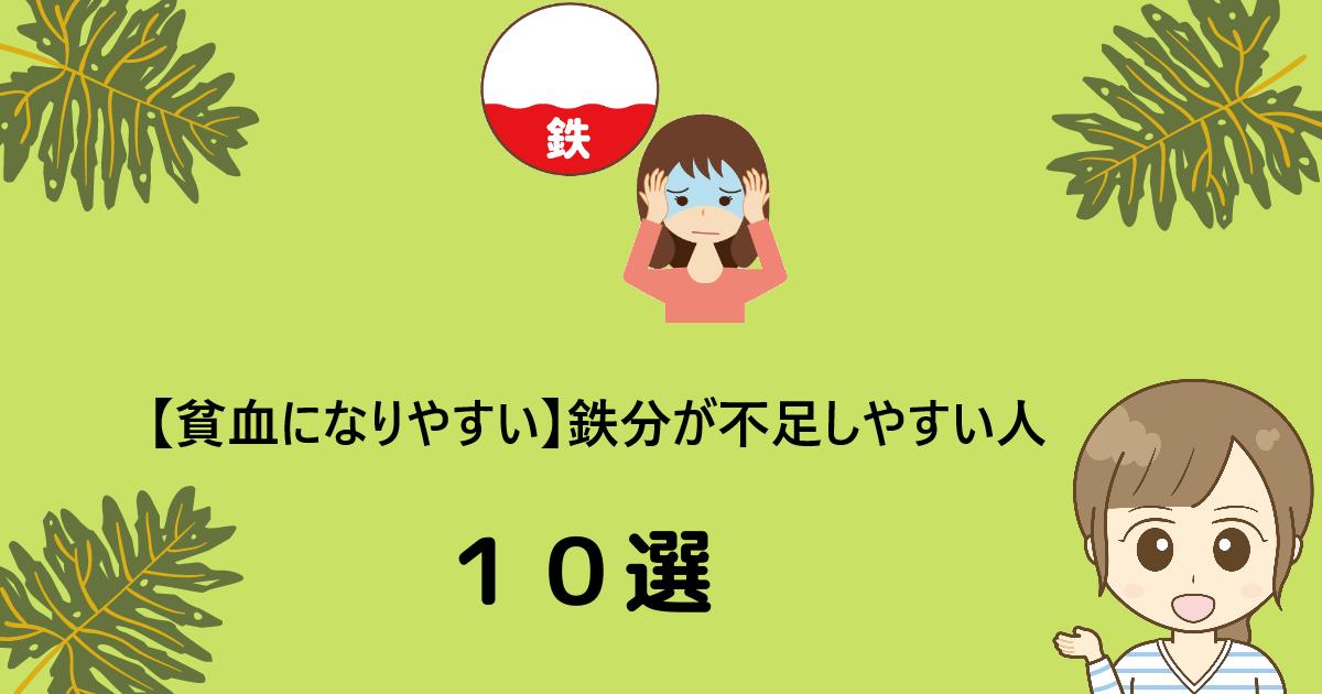 f:id:aki656:20210327131514p:plain