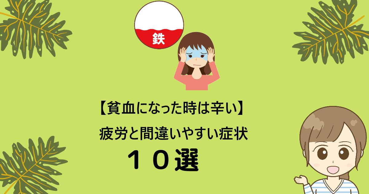 f:id:aki656:20210327131853p:plain