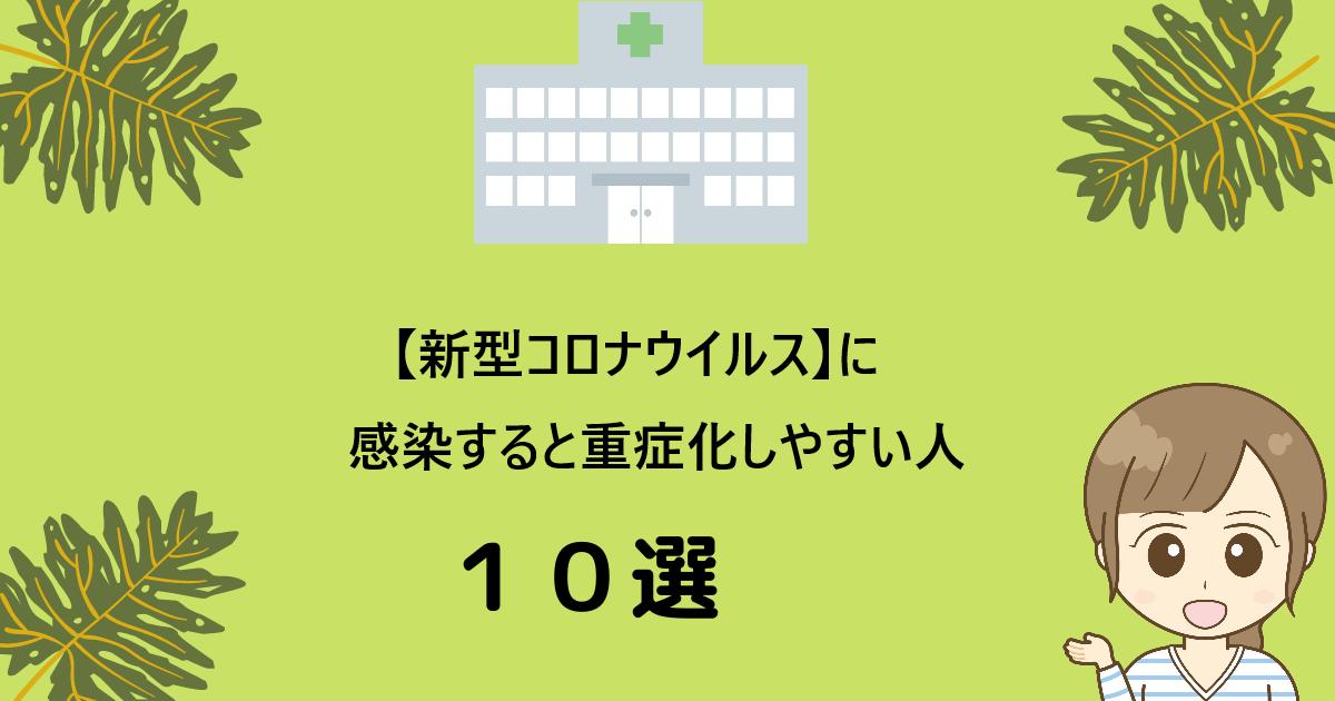 f:id:aki656:20210327132515p:plain