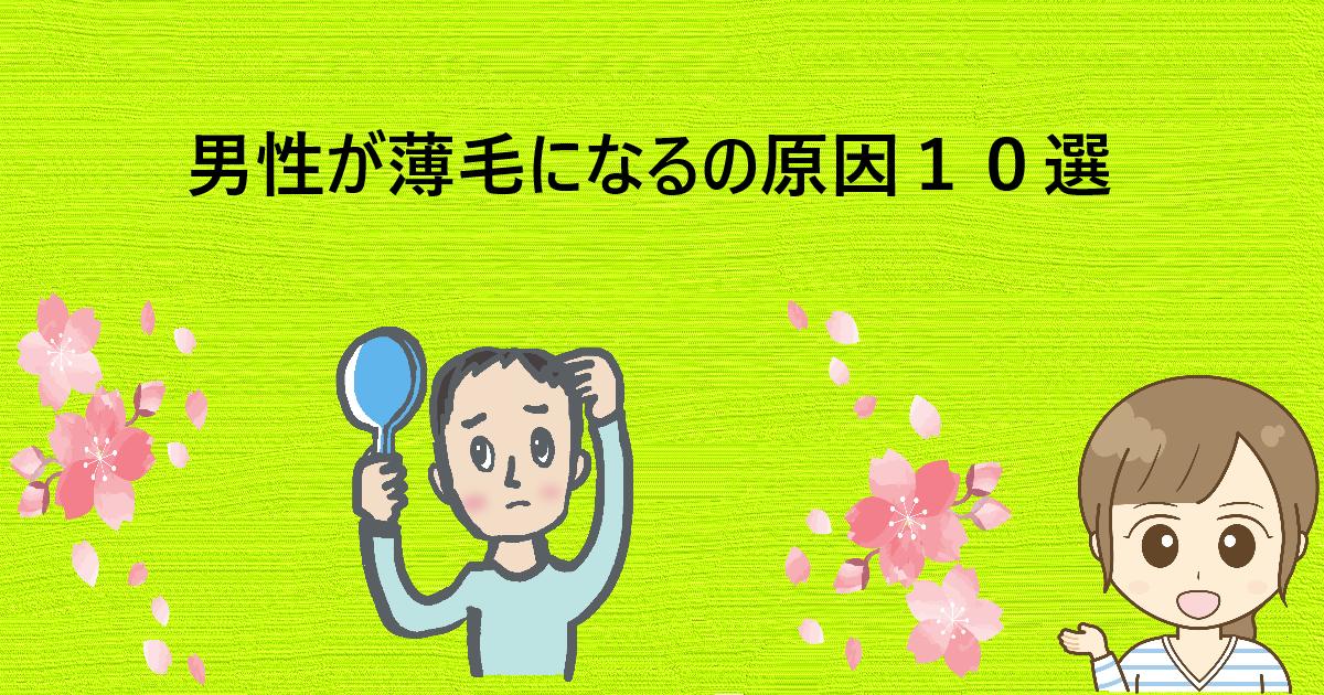 f:id:aki656:20210329143605p:plain